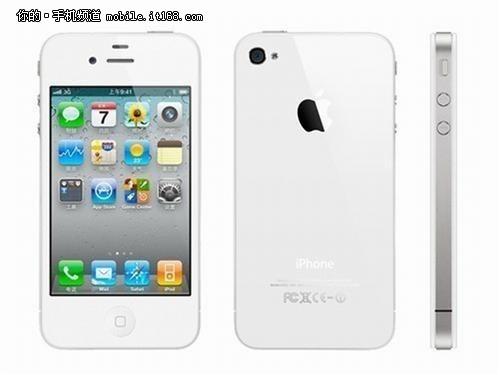 时尚智能机 苹果 iphone4价格持续走低