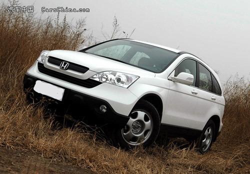 20万左右的实用SUV首选 东风本田CR V全系导购高清图片