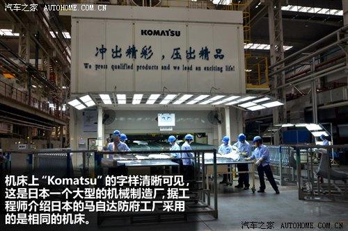 和日本防府工厂的工艺相同?相同机床