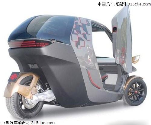单次充电续航百公里 ktm发布三轮电动车