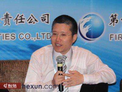 中国平安资产管理公司投资管理部总经理孟森