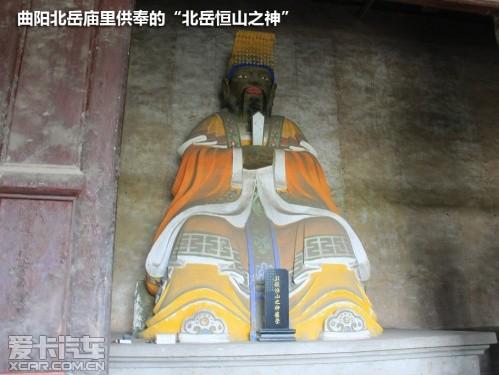 山西北岳访古 爱卡旅行社从北京到恒山图片