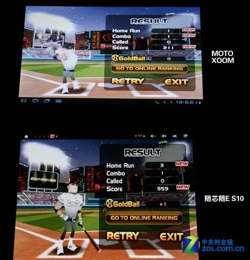 3d游戏 homerunbattle3d
