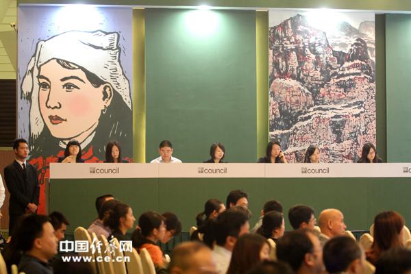 木刻版画暨张宗宪藏西洋油画专场竞拍现场