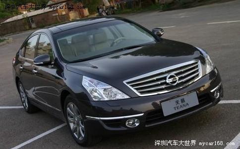日本尼桑汽车图片大全10万左右图片 尼桑汽车10万元以下,日高清图片