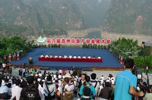 第六届贵州旅游产业发展大会在黔西南州拉开帷