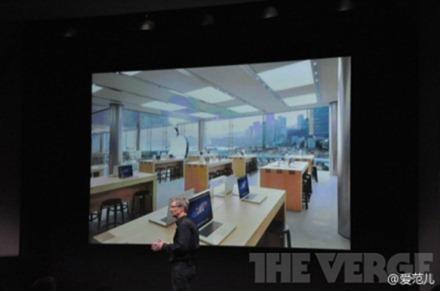 苹果10月4号发布会全程实录(图)