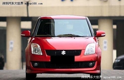 购车购经典 7万元左右最经典车型导购推荐 -1