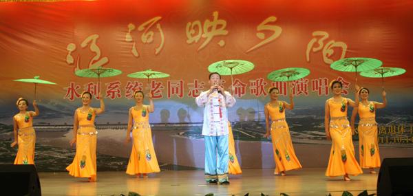 军港之夜电子简谱演奏-女声表演唱《浏阳河》   舞蹈《歌唱二小放牛郎》   书法表演《生命之