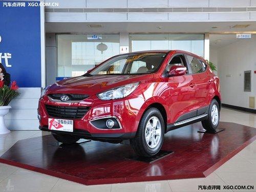 ix35降价7800 北京现代韩亚店大优惠