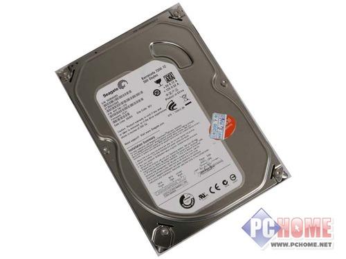 反转pcb电路板设计 希捷500g硬盘促销