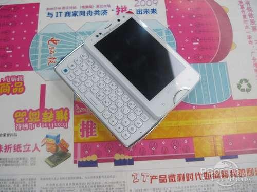 3侧滑全键盘手机,小巧迷你的机身里搭载的是msm8255 snapdragon处理器