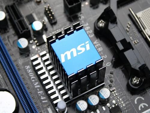 图为:微星880gm-e41主板