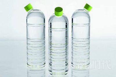 设计师把矿泉水水瓶做了下小小改动