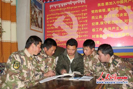 喜迎十九大藏语板报