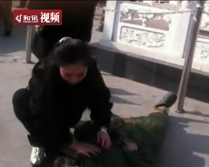 乞丐 和讯视频
