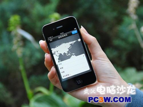 iphone4S港行上市风向标电讯报价5750-科技频