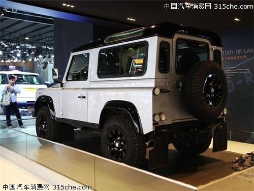 广州车展:2011款路虎卫士x-tech限量版