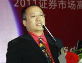 �V�|省社��科�W�C合�_�l研究中心主任黎友��