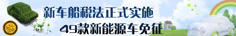 中国校车条例草案公布 享3项优先权
