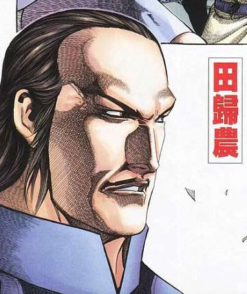 金庸武侠小说十大绿帽人物(图)