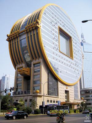 中国最丑建筑图片_中国十大最丑建筑_中国最丑建筑_最丑建筑_淘宝助理