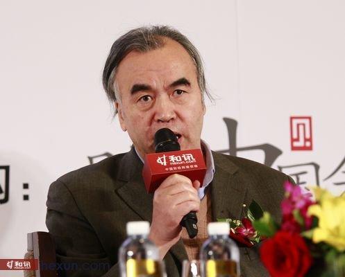 中国社会科学院经济研究所研究员袁钢明