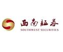 西南证券股份有限公司