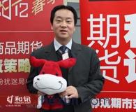 申银万国期货研究所副所长何小明