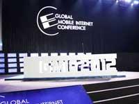 大会醒目的GMIC2012标志