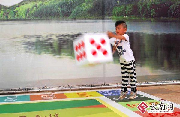 大富翁游戏棋图纸_大富翁棋图纸
