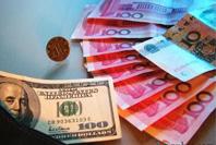 人民币汇率浮动幅度扩大