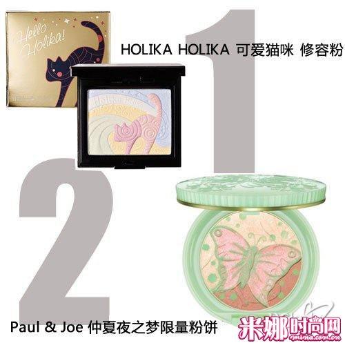 上:holika holika可爱猫咪修容粉未定价