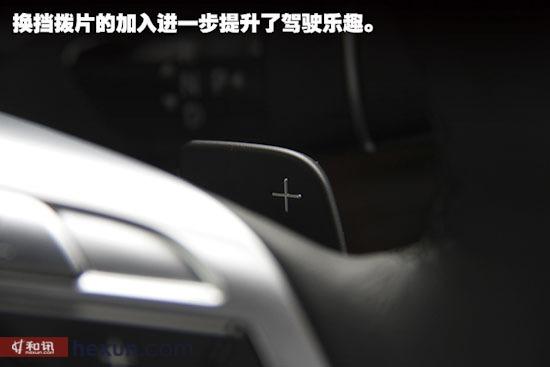 和讯试驾奔驰ML350 4MATIC  -7