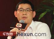 中国国际期货金融研究部研发总监宋楚平