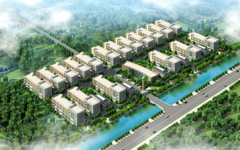小蓝经济开发区