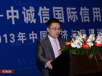 中诚信国际公司评级部项目经理/分析师陈鹏