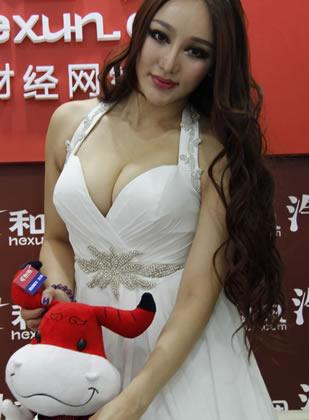 性感车模杨紫璐