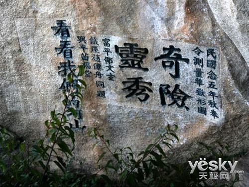每周谷歌地图景点介绍:中国陕西华山