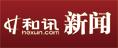 中国财经风云榜,风云人物,网络评选,和讯网
