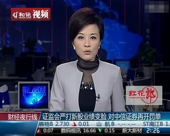 实拍南京农业大学 搓手猫 网络走红
