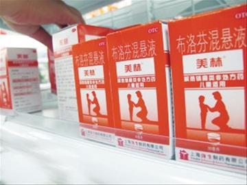美林布洛芬是常用的儿童退烧止痛药