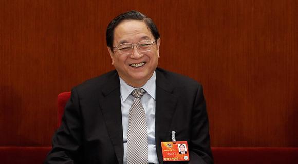 俞正声当选政协主席