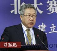 中国社科院世界社保研究中心主任郑秉文