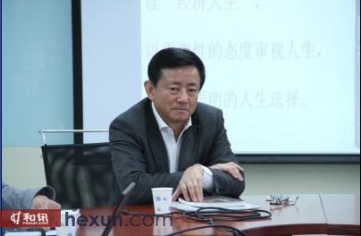 ...樊纲   和讯网   2013年04月29日15:59   字号   樊纲:城市...