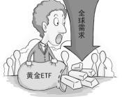 中国大妈力战华尔街大鳄