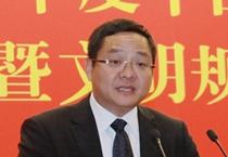 中国银行业协会秘书长陈远年