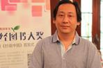 2012和讯华文财经图书大奖
