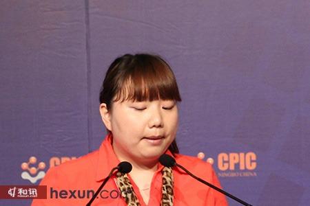安迅思化工信息部门聚烯烃信息主管俞婷发布演讲