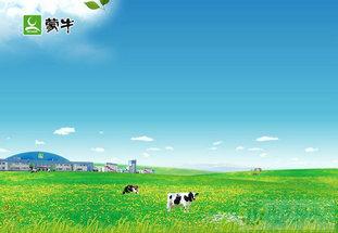 蒙牛增持现代牧业 成单一最大股东
